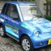 Wow! See the Water powered car a Japanese company has manufactured